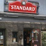 「標準」の重要性 「経営の標準」とは