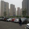 中国出張 中国で生産すると安い? 中国進出は?