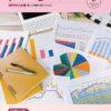 雑誌「近代中小企業(8月号)」への記事掲載とダウンロード